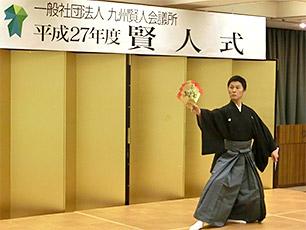 西川鯉近・西川五郎氏による祝舞の様子