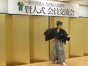 東慶昭氏による演舞 2番