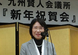来賓挨拶 福岡県副知事 大曲 昭恵 様